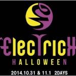 electrich halloween