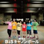 bisB2_ol
