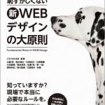 WEB_cover_ol合体_表1_トンボなし