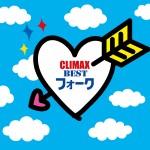 CL_BEST_FORK_H1_01_01_9.24