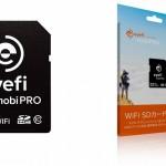 Eyefi Mobi Pro(アイファイ モビプロ) 32GB
