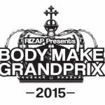 RIZAP presents BODY MAKE GRANDPRIX