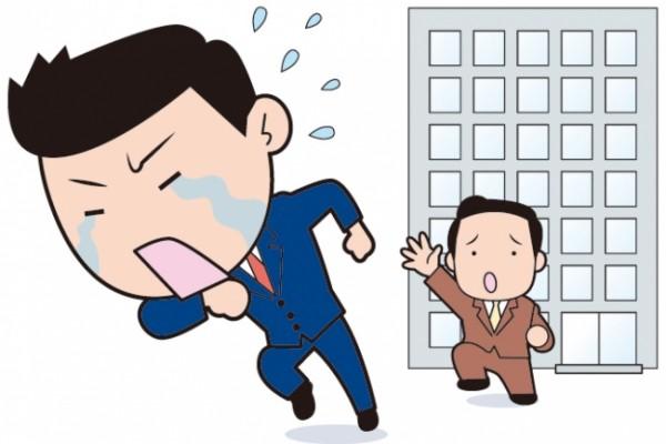 職場トラブル