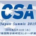 CSA Japan Summit 2015