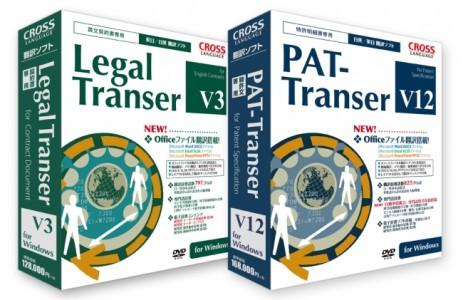 PAT-Transer