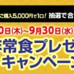 d9712-568-240895-0