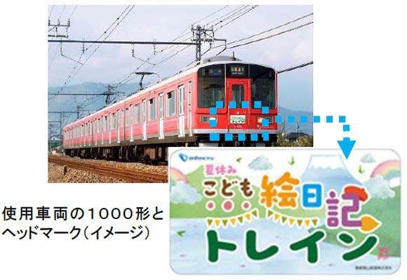 d12974-398-474529-0
