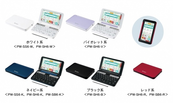 d12900-291-451041-0