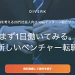 d40356-2-610117-5