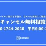 d20230-35-415292-2