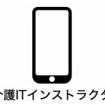 d57750-5-974732-4
