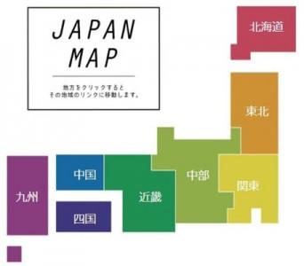 エスビージャパン、みんなの観光協会「47都道府県紹介ページ」公開 - WorkMaster(ワークマスター)