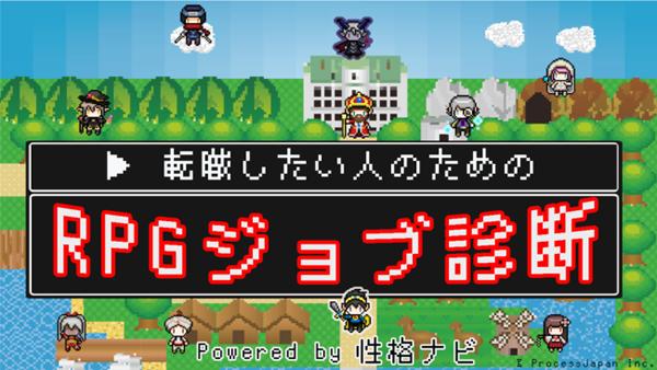 d48624-13-738018-4